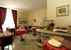 Hotel Esposizione Roma - Rome - Bar
