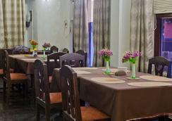 Retreat Anjuna Vagator - Anjuna - Restaurant