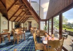 Lochnell Arms Hotel - Oban - Restaurant