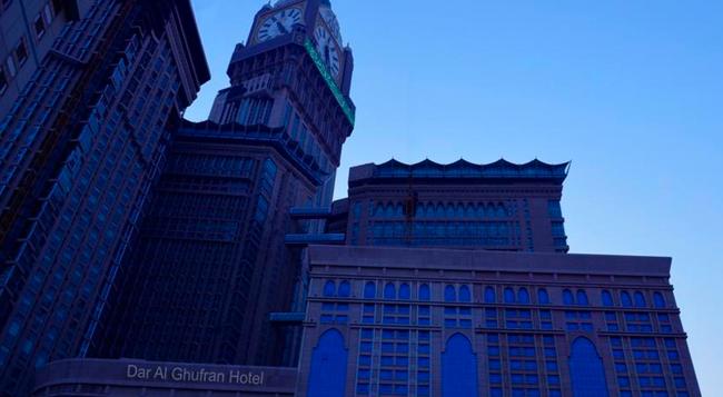 Al Safwa Tower Dar Al Ghufran Hotel - Mecca - Building