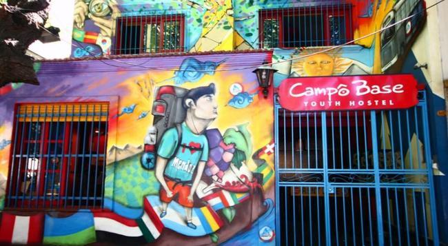 Campo Base Youth Hostel - Mendoza - Building