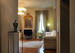 Gio & Gio Venice Bed & Breakfast - Venice - Lounge