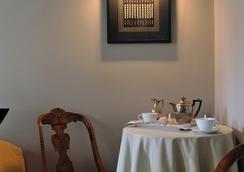Gio & Gio Venice Bed & Breakfast - Venice - Bedroom