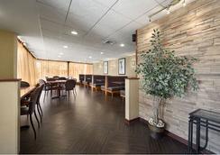Wyndham Garden Hotel Newark Airport - Newark - Restaurant