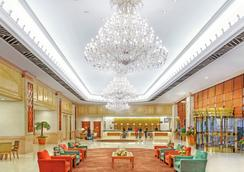 Golden Crown China Hotel - Macau - Lobby