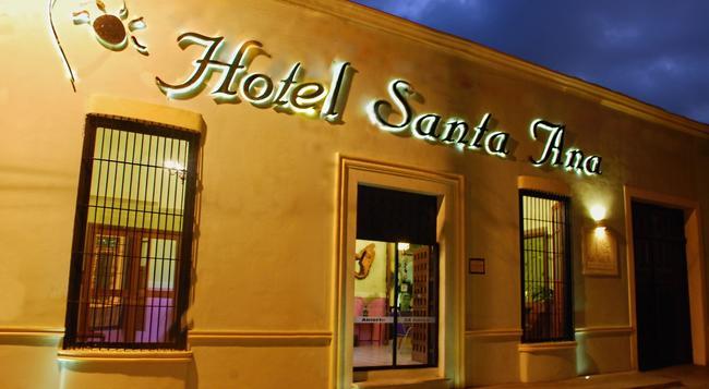 Hotel Santa Ana - Merida - Building