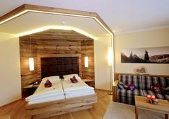 Hotel Kohlerhof - Fügen - Bedroom