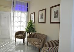 Hotel Abril - Sevilla - Lobby