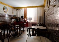 Bed & Breakfast Naranjo - Sevilla - Bar