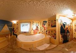Waldeck SPA Kur- & Wellness Resort - Bad Duerrheim - Spa