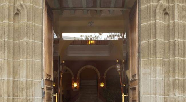 Hotel Boutique Bellas Artes - Jerez de la Frontera - Building