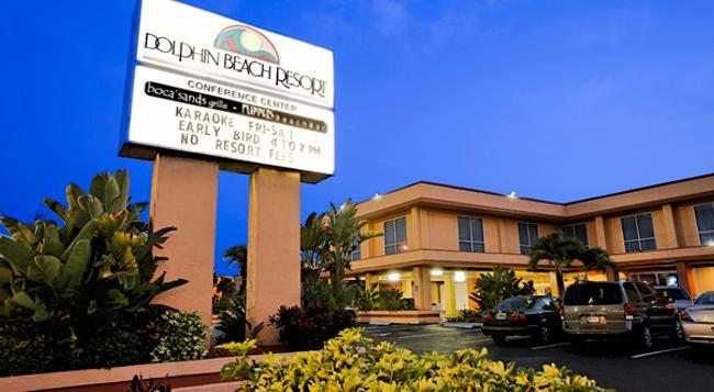 Dolphin Beach Resort - Saint Pete Beach - Building