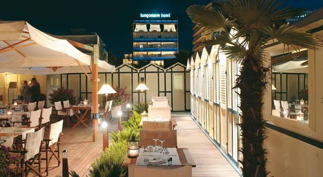 Lungomare Hotel - Riccione - Building