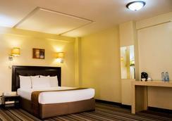 The Clarion Hotel - Nairobi - Bedroom