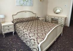 Olymp Hotel - Kazan - Bedroom