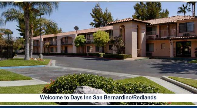 Days Inn San Bernardino/Redlands - San Bernardino - Building