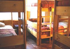 Pirwa Hostel San Blas - Cusco - Bedroom