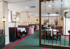 Hotel Hungaria City Center - Budapest - Restaurant