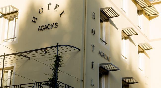 Hotel Acacias - Arles - Building