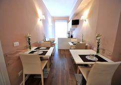 Rim Rooms - Rome - Restaurant