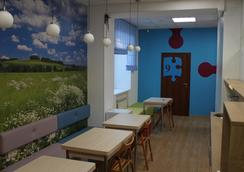 Puzzle Hostel - Tomsk - Dining room