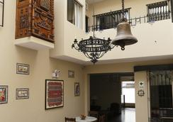 Casa Suyay - Lima - Restaurant