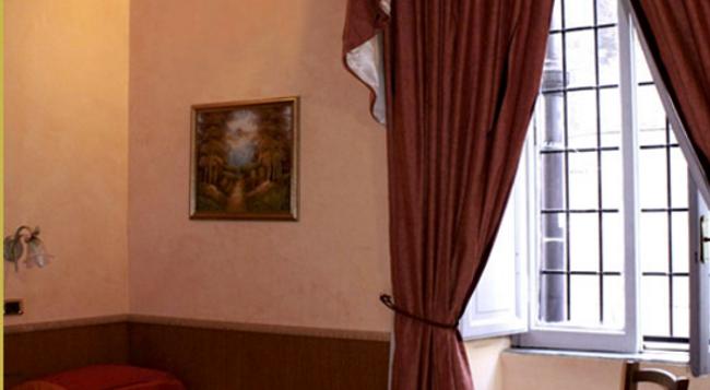 Cesare Balbo Inn - Rome - Bedroom