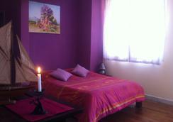 Le Ti'jac - Antananarivo - Bedroom