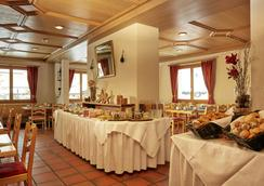 H+ Hotel Sonnwendhof Engelberg - Engelberg - Restaurant