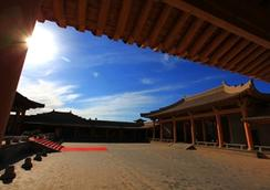 The Silk Road Dunhuang Hotel - Dunhuang - Outdoor view