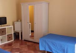 Iblea Paradise - Ragusa - Bedroom