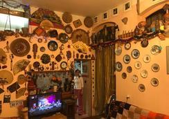 Nino Gelashvili Guesthouse - Tbilisi - Living room