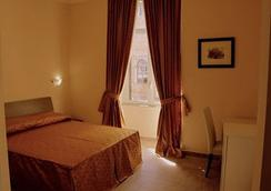 Four Rivers Suites in Rome - Rome - Bedroom