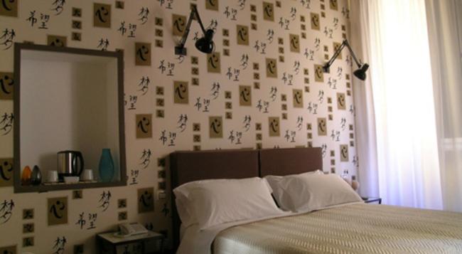 Relais Palazzo Taverna - Rome - Bedroom