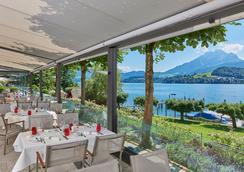 Seehotel Hermitage - Lucerne - Restaurant