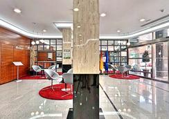 Hotel Infantas de León - León - Lobby