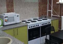 Vavilon 15 - Moscow - Kitchen