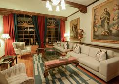 Palacio Manco Capac by Ananay Hotels - Cusco - Lobby
