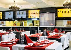 Central City Apartments - Oslo - Restaurant