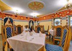 Sretenskaya Hotel - Moscow - Restaurant