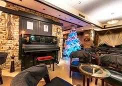 Bansko Spa & Holidays - Bansko - Lobby