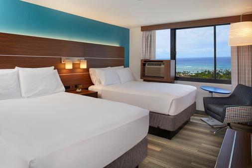Holiday Inn Express Waikiki - Honolulu - Bathroom