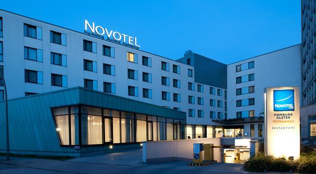 Novotel Hamburg City Alster - Hamburg - Building