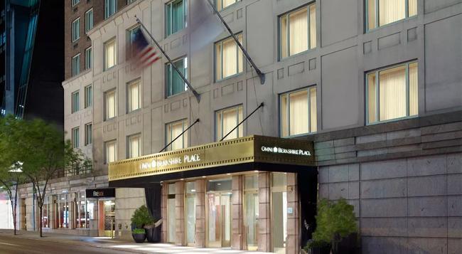 Omni Berkshire Place - New York - Building
