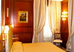 Boutique Hotel Trevi - Rome - Bedroom