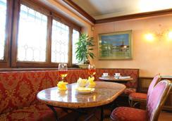 Park Hotel Villa Giustinian - Mirano - Bar