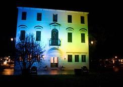 Park Hotel Villa Giustinian - Mirano - Building