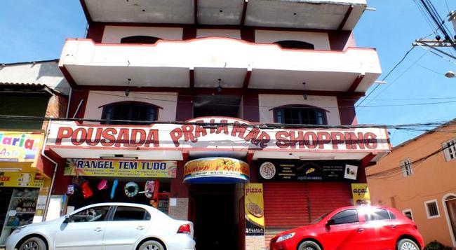 Pousada Praiamar - Cabo Frio - Building
