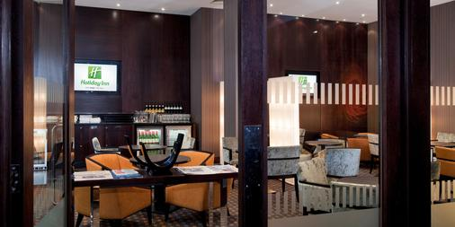 Holiday Inn London - Kensington Forum - London - Business centre