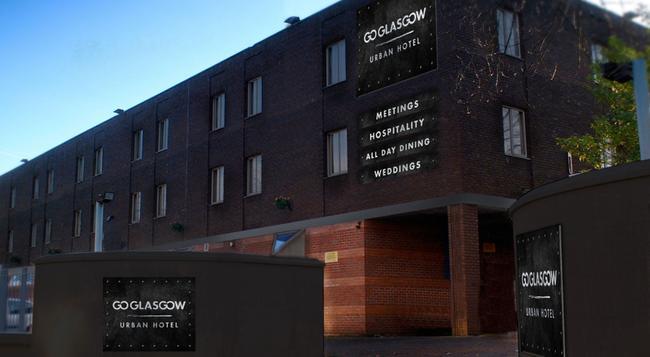 GoGlasgow Urban Hotel - Glasgow - Building